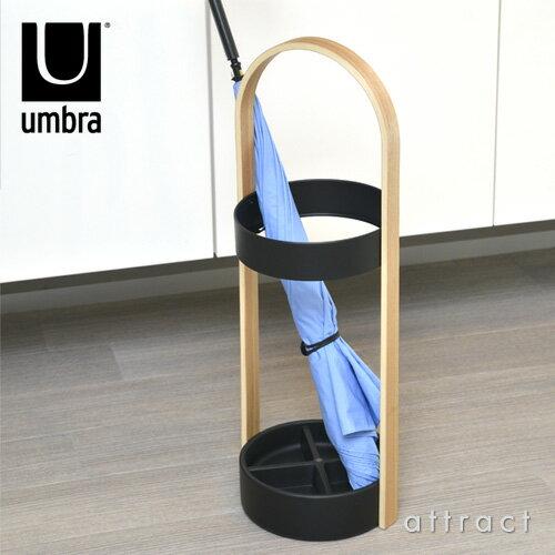アンブラ umbra ハブ アンブレラスタンド HUB UMBRELLA STAND アンブレラ スタンド 傘立て カラー:3色 デザイン:ジョーダン・マーフィー デザイナーズ インテリア 【RCP】