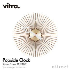 ヴィトラ Vitra Popsicle Clock ポプシクルクロック Wall Clock ウォールクロック 掛け時計 デザイン:George Nelson ジョージ・ネルソン カラー:ウォルナット デザイナー ビトラ パントン イームズ 【RCP】【smtb-KD】