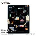 ヴィトラ Vitra ウーテン シロ 1 Uten. Silo I デザイン:Dorothee Becker ドロシー・ベッカー カラー:ブラック ABSプラスチック 小物…