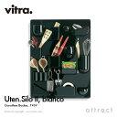 ヴィトラ Vitra ウーテン シロ 2 Uten. Silo II デザイン:Dorothee Becker ドロシー・ベッカー カラー:ブラック ABS…