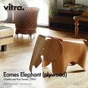 ヴィトラ Vitra イームズ エレファント プライウッド Eames Elephant Plywood デザイン:Charles & Ray Eames チャールズ&レイ・イー…