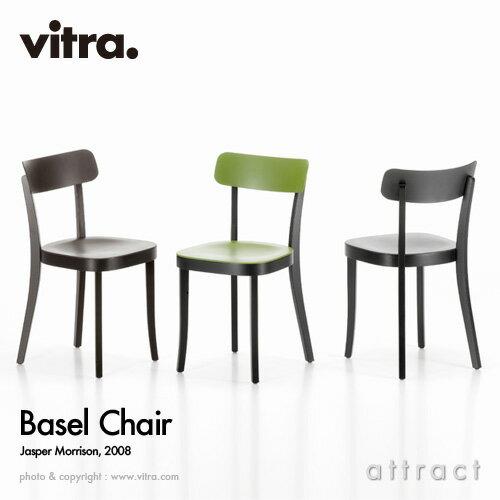 ヴィトラ Vitra バーゼル チェア Basel Chair ダイニング オフィス 椅子 デザイン:Jasper Morrison ジャスパー・モリソン カラー:全6色 ブラックビーチ デザイナー ビトラ パントン イームズ【RCP】【smtb-KD】