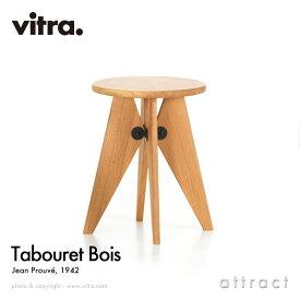 ヴィトラ Vitra タブレ ソルベイ Tabouret Solvay スツール チェア サイドテーブル 椅子 デザイン:Jean Prouve ジャン・プルーヴェ カラー:ナチュラルオーク オイル仕上げ 家具 インテリア 【RCP】【smtb-KD】