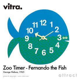 ヴィトラ Vitra Zoo Timers ズー タイマーズ Fernando the Fish フェルナンド ザ フィッシュ サカナ ウォールクロック 掛け時計 デザイン:George Nelson ジョージ・ネルソン クオーツムーブメント キッズ 子供 【RCP】【smtb-KD】