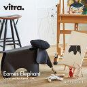 ヴィトラ Vitra イームズ エレファント Eames Elephant デザイン:Charles & Ray Eames チャールズ&レイ・イームズ …