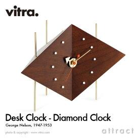 ヴィトラ Vitra Desk Clocks デスククロック Diamond Clock ダイヤモンド クロック テーブルクロック 置き時計 デザイン:George Nelson ジョージ・ネルソン ムーブメント:ドイツ製クオーツ ビトラ イームズ 【RCP】【smtb-KD】