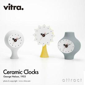 ヴィトラ Vitra セラミック クロック Ceramic Clocks デスク クロック Desk Table Clock デザイン:George Nelson ジョージ・ネルソン タイプ:3種類 テーブル 陶器 時計 クォーツ オブジェ プレゼント ギフト 【RCP】【smtb-KD】