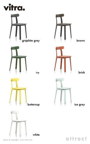 ヴィトラVitraオールプラスチックチェアAllPlasticChairアウトドアダイニングオフィス椅子デザイン:JasperMorrisonジャスパー・モリソンカラー:全7色プラスティックデザイナービトラパントンイームズ【RCP】【smtb-KD】