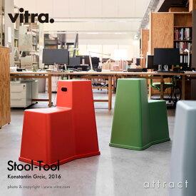 ヴィトラ Vitra スツール ツール Stool-Tool スタッキング ワーキング オフィスチェア 椅子 デザイン:Konstantin Grcic コンスタンチン・グルチッチ カラー:全3色 アウトドア 屋外 スタッキング可能 【RCP】【smtb-KD】