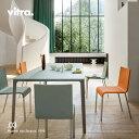 ヴィトラ Vitra .03 ゼロスリー デザイン:Maarten Van Severen マールテン・ヴァン・セーヴェレン シートカラー:7色…