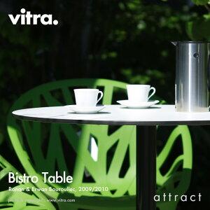 ヴィトラ Vitra ビストロ テーブル Bistro Table アウトドア テーブル 屋外 ラウンドテーブル 丸型 デザイン:Ronan & Erwan Bouroullec ロナン&エルワン・ブルレック カラー:2色 カフェ テラス バルコニ