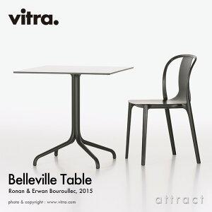 ヴィトラ Vitra ベルヴィル テーブル Belleville Table アウトドア テーブル 屋外 スクエアテーブル 角型 デザイン:Ronan & Erwan Bouroullec ロナン&エルワン・ブルレック カラー:2色 ビストロ カフェ