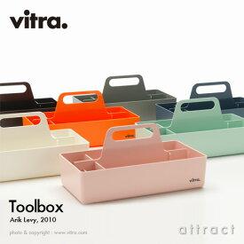 ヴィトラ Vitra ツールボックス Toolbox 収納BOX 小物 アクセサリー ケース ボックス デザイン:Arik Levy カラー:7色 トレー スイス デザイナー ビトラ パントン イームズ ネルソン イサム・ノグチ【RCP】