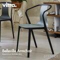 【プチ模様替え】ダイニングチェアをヴィトラ(vitra)の椅子にするならどれがおすすめですか?