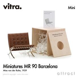 ヴィトラ Vitra ミニチュア コレクション Miniatures Collection バルセロナチェア MR 90 Barcelona デザイン:Mies van der Rohe ミース・ファン・デル・ローエ コレクター 名作 椅子 チェア デザイナー オブジェ プレゼント ギフト 【RCP】【smtb-KD】