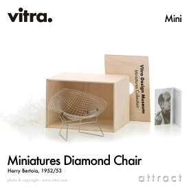 ヴィトラ Vitra ミニチュア コレクション Miniatures Collection ダイヤモンドチェア Diamond Chair デザイン:Harry Bertoia ハリー・ベルトイア コレクター 名作 椅子 チェア デザイナー オブジェ プレゼント 【RCP】【smtb-KD】【RCP】【smtb-KD】