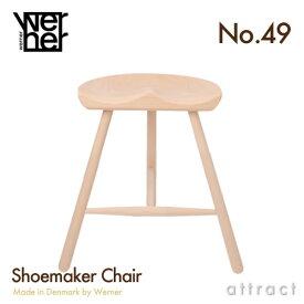 シューメーカーチェア WERNER ワーナー No.49 サイズ 49cm 490mm Made in Denmark デンマーク製 無塗装 Beech ビーチ材 Shoemaker Chair Stool 北欧・椅子・スツール・チェア・腰掛け・家具 【RCP】【smtb-KD】