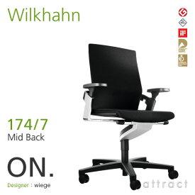 ウィルクハーン Wilkhahn ON. オン Swivel Chair スウィーベルチェア ミドルバック アームチェア 174 7 張地:ファイバーフレックス シルバーフレーム×ポリアミドベース 可動アーム リクライニング【RCP】【smtb-KD】