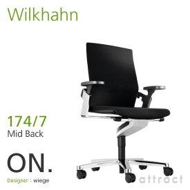 ウィルクハーン Wilkhahn ON. オン Swivel Chair スウィーベルチェア ミドルバック アームチェア 174 7 張地:ファイバーフレックス クロームフレーム×クロームベース 可動アーム リクライニング【RCP】【smtb-KD】