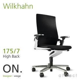 ウィルクハーン Wilkhahn ON. オン Swivel Chair スウィーベルチェア ハイバック アームチェア 175 7 張地:ファイバーフレックス アルミフレーム×アルミベース 可動アーム リクライニング【RCP】【smtb-KD】