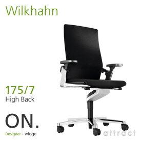 ウィルクハーン Wilkhahn ON. オン Swivel Chair スウィーベルチェア ハイバック アームチェア 175 7 張地:ファイバーフレックス クロームフレーム×クロームベース 可動アーム リクライニング【RCP】【smtb-KD】