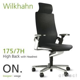 ウィルクハーン Wilkhahn ON. オン Swivel Chair スウィーベルチェア ハイバック アームチェア ヘッドレスト付 175/7H 張地:ファイバーフレックス アルミフレーム×アルミベース 【RCP】【smtb-KD】