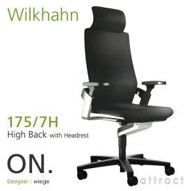 ウィルクハーン Wilkhahn ON. オン Swivel Chair スウィーベルチェア ハイバック アームチェア ヘッドレスト付 175/7H 張地:ファイバーフレックス シルバーフレーム×ポリアミドベース 【RCP】【smtb-KD】