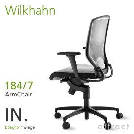 ウィルクハーン Wilkhahn IN. イン Swivel Chair スウィーベルチェア アームチェア 184 7 張地:ライトグレー カラー塗装フレーム×ベース 【RCP】【smtb-KD】
