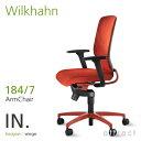 ウィルクハーン Wilkhahn IN. イン Swivel Chair スウィーベルチェア アームチェア 184 7 張地:レッド カラー塗装フレーム×ベース...