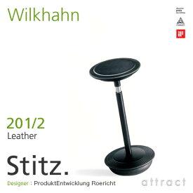 Wilkhahn ウィルクハーン 【正規取扱店】【国内在庫品】 Stitz. スティッツ Half Seating Chair ハーフシーティング チェア 座面:レザー 201 2 ガスリフト上下昇降 360°回転 カウンター スツール チェア 【RCP】【smtb-KD】