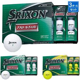 【3ダース】ダンロップ スリクソン TRI-STAR ボール 2020年モデル3ダースセット=36個入り(全3色)#SRIXON#TRISTAR#トライスター2020model