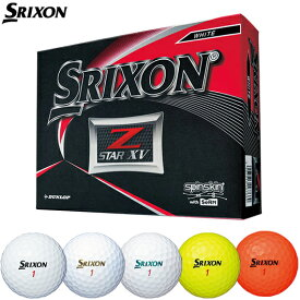 ダンロップ スリクソン Z-STAR XV ボール1ダース=12個入り(全5色)#SRIXON #ZスターXV #SeRM