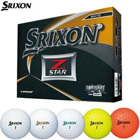 ダンロップ スリクソン Z-STAR ボール1ダース=12個入り(全5色)#SRIXON #Zスター #SeRM