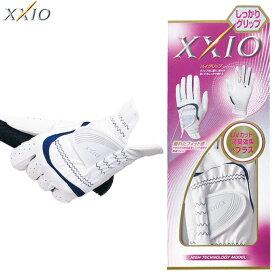 ダンロップ ゼクシオ グローブ GGG-X011W 全天候型_合成皮革 #DUNLOP#XXIO#GGGX011W#レディースゴルフ手袋