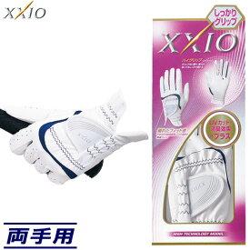 【両手用】ダンロップ ゼクシオ グローブ GGG-X011WW 全天候型_合成皮革 #DUNLOP#XXIO#GGGX011WW#レディースゴルフ手袋