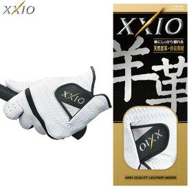 ダンロップ ゼクシオ グローブ GGG-X012 天然皮革 #DUNLOP#XXIO#GGGX012#メンズゴルフ手袋
