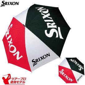 ダンロップ スリクソン アンブレラ GGP-S006#DUNLOP#SRIXON#GGPS006#ゴルフ傘