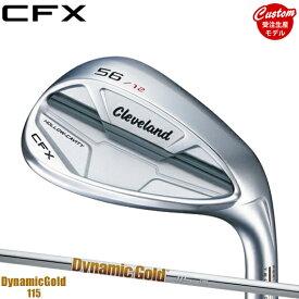 【カスタム】クリーブランド CFX ウェッジダイナミックゴールド 115 シャフト装着仕様#Cleaveland#キャビティウェッジ#右打用#DynamicGold115#DG115