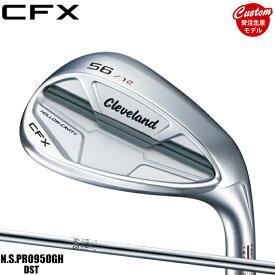 【カスタム】クリーブランド CFX ウェッジN.S.PRO950GH DST シャフト装着仕様#Cleaveland#キャビティウェッジ#右打用#NSプロ950GHDST