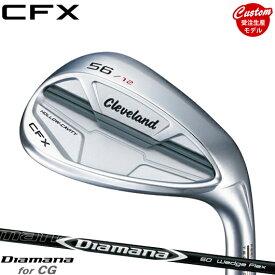 【カスタム】クリーブランド CFX ウェッジDiamana for CG シャフト装着仕様#Cleaveland#キャビティウェッジ#右打用#ディアマナ