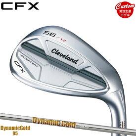 【カスタム】クリーブランド CFX ウェッジダイナミックゴールド95 シャフト装着仕様#Cleaveland#キャビティウェッジ#右打用#DynamicGold95#DG95
