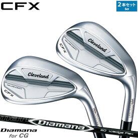 【2本セット】クリーブランド CFX ウェッジDiamana for CG シャフト装着仕様#Cleaveland#キャビティウェッジ#右打用#ディアマナ