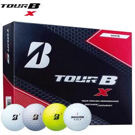 ブリヂストンゴルフ TOUR B X ボール1ダース/12個入り(全4種)#BRIDGESTONE#BSG#ブリジストン#ツアーBX