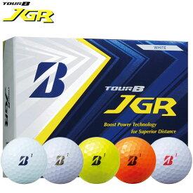 ブリヂストン TOUR B JGR ボール1ダース:12個入り(全5色)#TOURBJGR/ツアーB飛距離モンスター