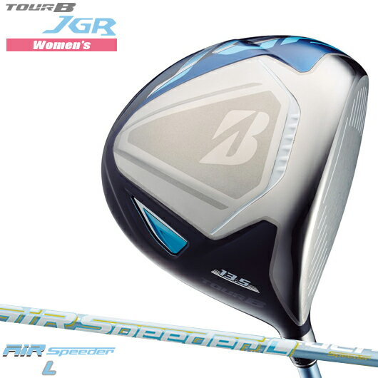 【新品】【送料無料】【日本正規品】ブリヂストンゴルフ TOUR B JGR LADY ドライバーAiR Speeder L シャフト装着仕様[BSG/レディース/女性用/ツアーB/JGR][JGR純正エアスピーダーL]