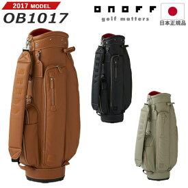 オノフ キャディバッグ OB1017 サイズ:8.5型/3.2kg/47インチ対応#グローブライドONOFF/2019EQUIPMENT