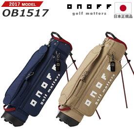 オノフ キャディバッグ OB1517 サイズ:7.0型スリムスタンド式/2.4kg/47インチ対応#グローブライドONOFF/2019EQUIPMENT