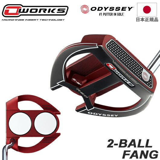 【新品】【送料無料】【日本正規品】オデッセイ O-WORKS RED パター2-BALL FANG (2ボールファング)[ODYSSEY/オーワークスレッド/赤Oワークス]