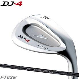 フォーティーン DJ-4 ウェッジFT-62w シャフト装着仕様#FOURTEEN#DJ4#純正カーボン