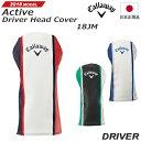 【新品】【日本正規品】【2018年モデル】キャロウェイ Active Driver Head Cover 18JM ドライバー用ヘッドカバー [201…